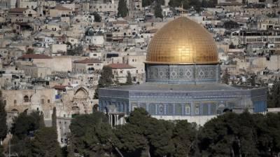 مقبوضہ بیت المقدس کو اسرائیلی دارالحکومت بنانے کیخلاف قرارداد کو ویٹو کرناشرمناک ہے