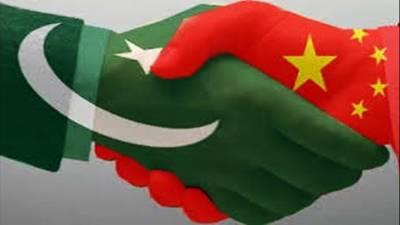 امریکہ دہشت گردی کے خلاف پاکستان کی کامیابیوں اور قربانیوں کا ادراک کرے، چین