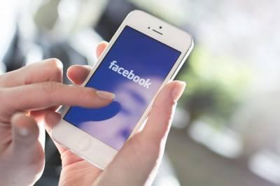 حکومت نے 6 ماہ میں 1540 فیس بک صارفین کا ڈیٹا طلب کیا