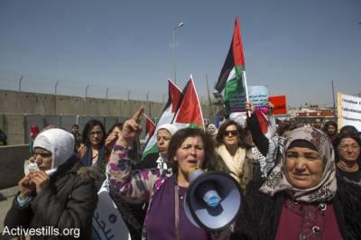 امریکی نائب صدر نے احتجاج کے خدشے پر مشرق وسطیٰ کا دورہ ملتوی کردیا
