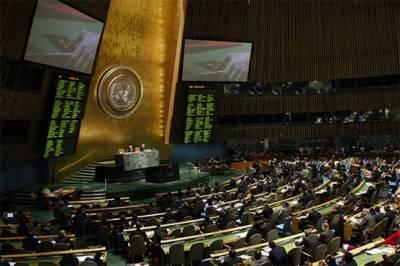 ٹرمپ کا متازعہ فیصلہ، اقوام متحدہ کی جنرل اسمبلی کا ہنگامی اجلاس کل طلب