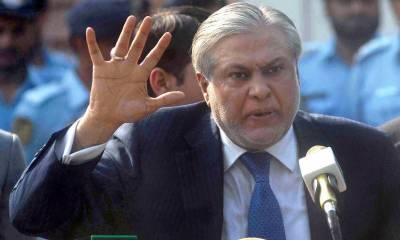 اسلام آباد ہائیکورٹ نے احتساب عدالت کو اسحاق ڈار کیخلاف کارروائی سے روک دیا