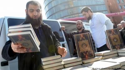 جرمنی میں مفت قرآن بانٹنے والی مسلم تنظیم پر پابندی برقرار