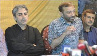 فاروق ستار اور عامر خان کے درمیان اختلافات ختم ہو گئے
