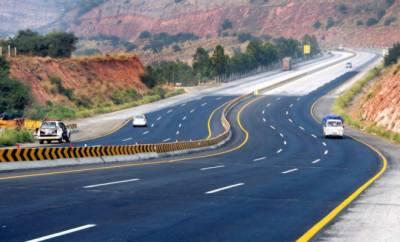 حکومت نے ملک کے 3 موٹرویز اور کراچی ائیر پورٹ کو گروی رکھ دیا