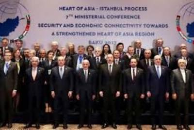 ہارٹ آف ایشیا کانفرنس میں بھارتی الزامات مسترد