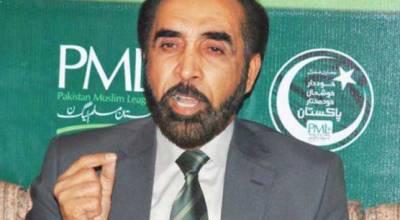 متروکہ وقف املاک بورڈ لاہور میں اے کیو خان ہسپتال تعمیر کریگا