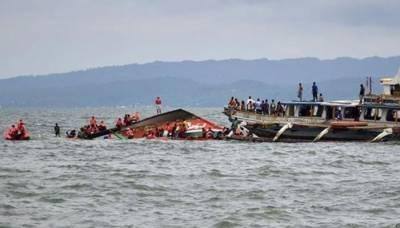 خراب موسم ، 251 افراد سے بھری کشتی ڈوب گئی