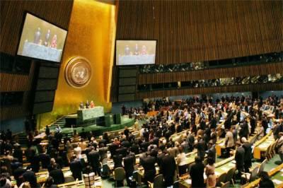 اقوام متحدہ نے مقبوضہ بیت المقدس کے حوالے سے امریکی فیصلے کیخلاف قرارداد بھاری اکثریت سے منظور کر لی