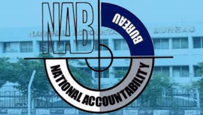 نیب نے فاٹا سیکرٹریٹ کے افسروں و اہلکاروں کے خلاف انکوائری کی منظوری دے دی