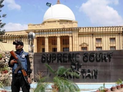 سندھ میں این ٹی ایس کے نتائج برقرار، سپریم کورٹ نے فیصلہ سنا دیا