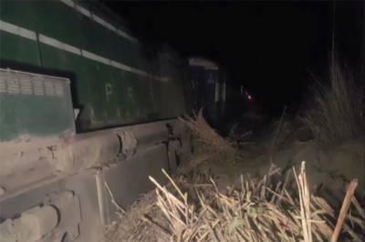 بھکر کے قریب ٹرین پٹڑی سے اُتر گئی، 6 افراد زخمی