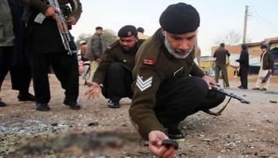 پاک افغان بارڈر کے قریب دھماکہ ، 3 ایف سی اہلکار شہید
