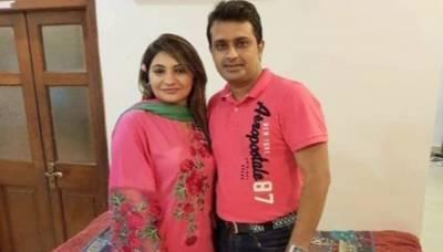 کراچی ، سکول پرنسپل کا شوہر بیوی کا قاتل نکلا