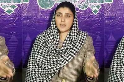 عائشہ گلالئی نے نئی پارٹی بنانے کا اعلان کر دیا