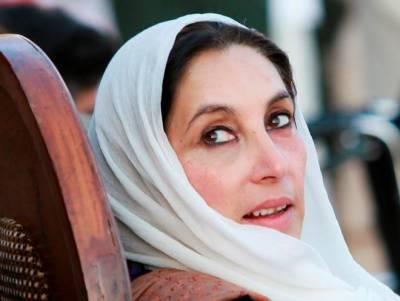 بینظیر بھٹو کی 10 ویں برسی، سندھ میں عام تعطیل کا اعلان
