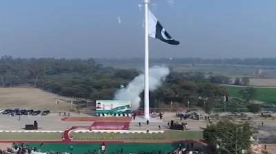 پاکستان نے گنڈا سنگھ بارڈر پر 200 فٹ بلند پرچم لہرا دیا