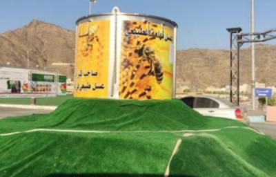 سعودی شہری نے دنیا کاسب سے بڑا شہد کنستر تیار کرلیا