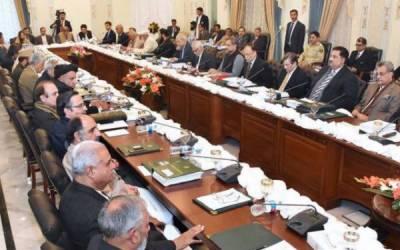 وفاقی کابینہ نے حج پالیسی اینڈ پلان 2018ءکی منظوری دے دی
