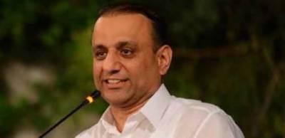 علیم خان کی آف شور کمپنی کی بھی انکوائری شروع