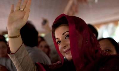 مریم نواز کی زیر پرستی چلنے والامیڈیا سیل ختم کرنے کی سمری وزیر اعظم کو ارسال
