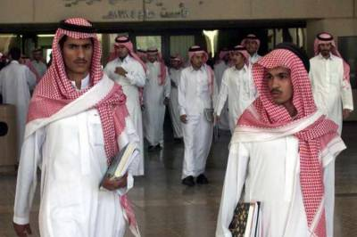 سعودی عرب میں رہنے والے ہو جائیں تیار حکومت کا ایک اور نیا مہنگائی بم گِرانے کا فیصلہ