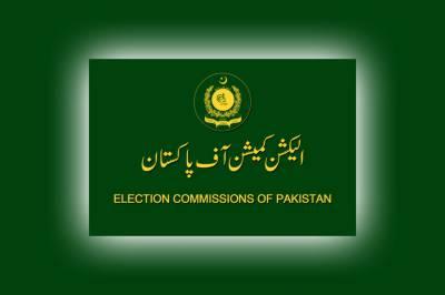 ووٹرز فہرستوں پر نظرثانی مہم 15 جنوری سے شروع کی جائیگی، الیکشن کمیشن
