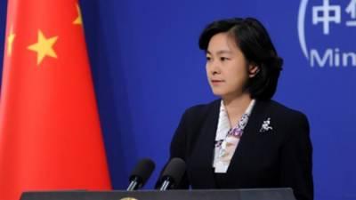 چین نے ایک بار پھر سی پیک پر بھارتی خدشات کو بے بنیاد قرار دیدیا