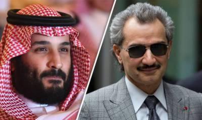 اربوں ڈالر کے عوض رہائی ، ولید بن طلال کے رد عمل نے محمد بن سلمان کو مشکل میں ڈال دیا