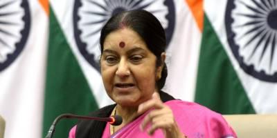 بھارتی وزیرخارجہ نے کلبھوشن یادیو سے متعلق سخت سوا لات پر لو ک سبھا کے رکن کو ٹو ئٹر پر بلاک کر دیا