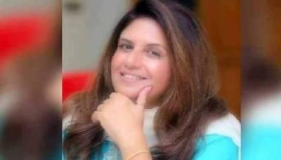 سائرہ نصیر کے بیٹے نے قتل کا اعتراف کر لیا