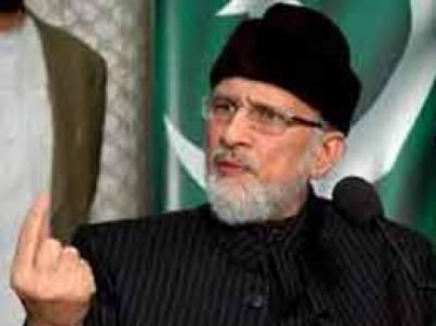 پاکستان عوامی تحریک کی آل پارٹیز کانفرنس آج ہو گی