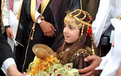 پندرہ سال سے کم عمر لڑکیوں کی شادیاں سعودی حکومت کا موقف بھی سامنے آگیا