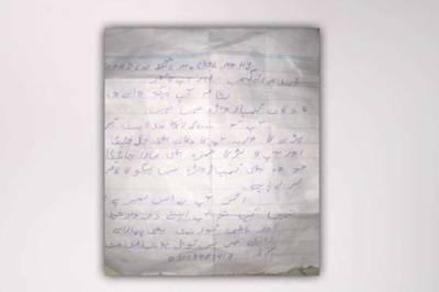 کراچی میں بھتہ خور پھر سرگرم، لیاری میں تاجر کو پرچی تھما دی