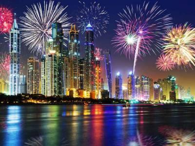 متحدہ عرب امارات نے 2018 کے لئے عوامی تعطیلات کا اعلان کر دیا