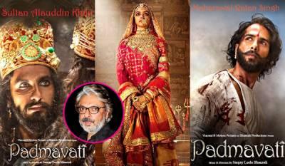 بھارتی سنسر بورڈ نے فلم 'پدماوتی' کو ریلیز کی مشروط اجازت دے دی