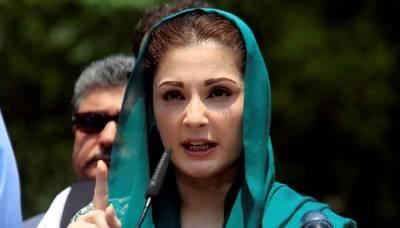 عمران خان آف شور کمپنی مانتے ہیں، سپریم کورٹ انکارکردیتی ہے: مریم نواز