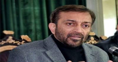 اے پی سی میں ایم کیو ایم پاکستان بن بلائے مہمان بن گئی