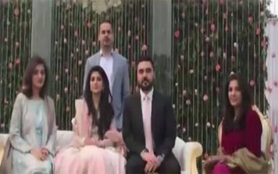 جنرل(ر) راحیل شریف کے بیٹے کی منگنی ہو گئی