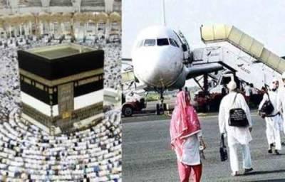 محرم کے بغیر حج پر جائیں گی1320خواتین
