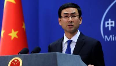 امریکی صدر کی پاکستان پر تنقید ، چین پاکستان کی حمایت میں کھڑا ہو گیا