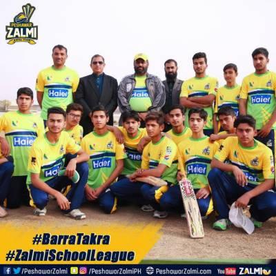 زلمی سکول لیگ کا ٹائٹل پشاور بلیوز نے جیت لیا