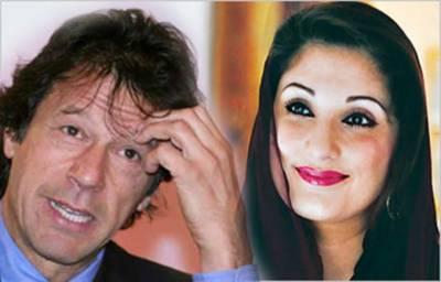 """""""مائی نیم از خان"""" عمران خان کے ٹوئٹ پر مریم نواز کا طنز"""
