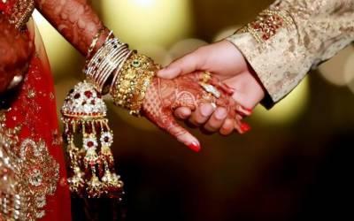 پاکستانی لڑکا لڑکی نے نئے طریقے سے شادی کرکے سعودی عرب کی تاریخ ہی بدل کر رکھ دی