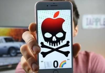 ہیکرزنے آئی فون صارفین کےلئے خطرے کی گھنٹی بجا دی