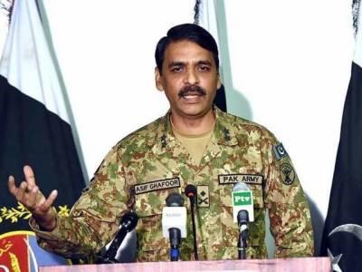 پاکستان اپنے وقار پر سمجھوتا نہیں کرے گا، ڈی جی آئی ایس پی آر