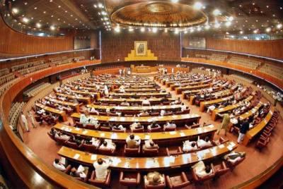 اسپیکر قومی اسمبلی کی زیر صدارت قومی سلامتی سے متعلق پارلیمانی کمیٹی کااجلاس شروع