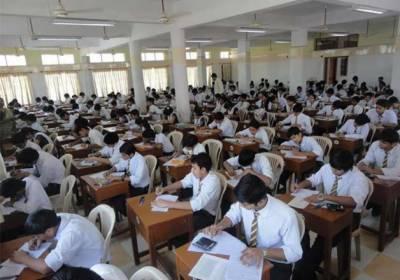 فیڈرل بورڈ انٹرمیڈیٹ پارٹ ون کے سالانہ امتحانات، ریگولر امیدوار 8 جنوری تک بغیر لیٹ فیس داخلہ بھجوا سکیں گے