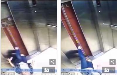 ٹانگ کٹنے کے باوجود موبائل فون پر مصروف خاتون کی حیران کن ویڈیو