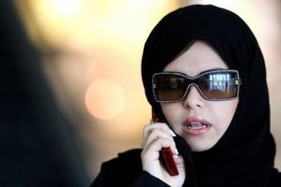 سعودی عرب میں دھوپ اور نظر کے 38 لاکھ نقلی چشمے فروخت